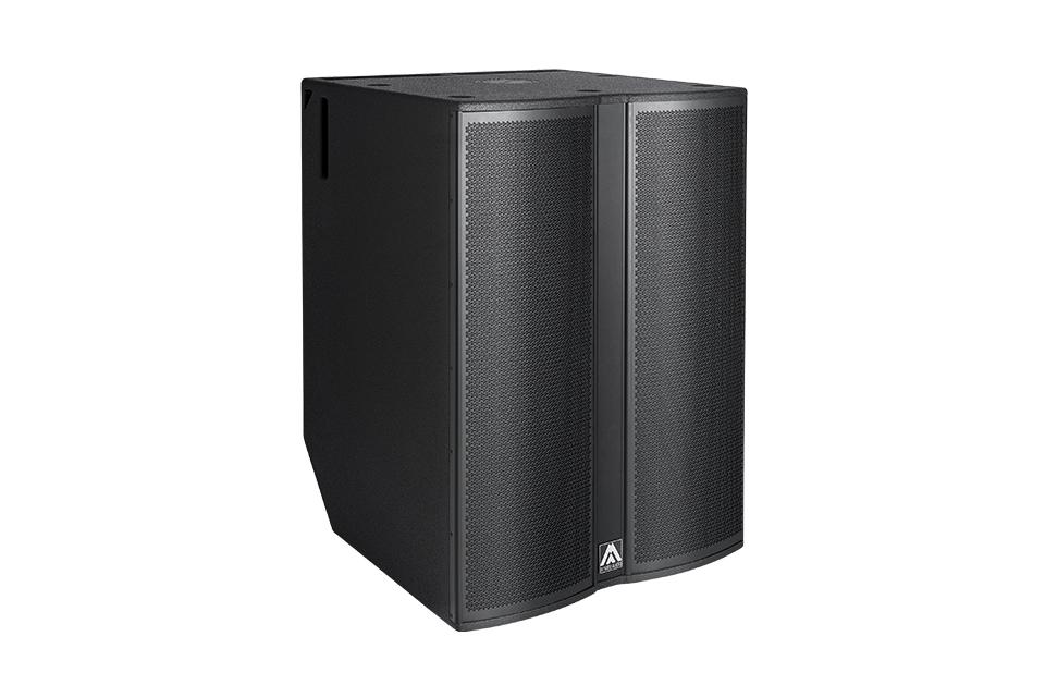 Master Audio Extérieure longue portée 2500W